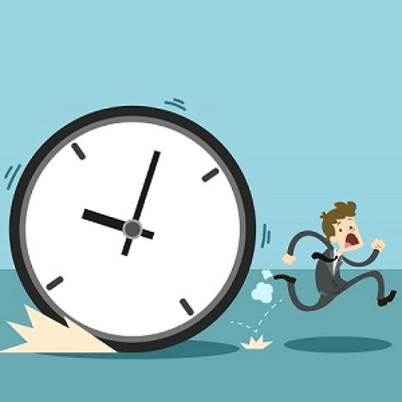 СИРВ за служители с намалено работно време